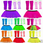 KIDS GIRLS NEON UV FANCY DRESS DANCE COSTUME TUTU SKIRT GLOVES CHRISTMAS BEADS