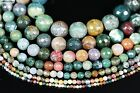 Natural Indian Agate Gemstone Faceted Round Beads 15'' 2mm 4mm 6mm 8mm 10mm 12mm