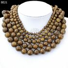 40cm/16inch Coffee Brown Dyed Natural Agate Wholesale Beads String
