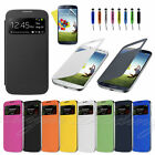 Slim S-VIEW Flip Smart Leather Case Battery Cover For Samsung GALAXY S4 I9500