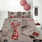 Geisha Fan Japanese Retro Home Vintage Quilt Cover Set- SINGLE DOUBLE QUEEN KING