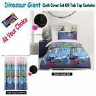 GLOW IN THE DARK Kids Dinosaur Giant Quilt Cover Set OR Curtains - SINGLE DOUBLE
