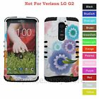 For LG G2 Coloful Flowers Pattern Hybrid Rugged Impact Armor Phone Case Cover