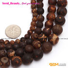 Round Vintage Gamstone Brown Dzi  Tibet Agate Jewelry Making  Beads 15'Size Pick