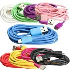 USB to Micro USB Data Sync Cable Adapter 2M for Samsung S2 S3 HTC New #F8s