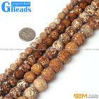 "Round Wood Texture Agate Loose Beads Gemstone Strands 15"" 8-16mm Crafts Making"