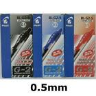 Pilot G2 0.5mm Roller Gel Ink Ball Pen (black/blue/red)