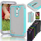 For LG G2 Hybrid Impact Rugged Rubber Shockproof Hard Protective Case Cover Skin