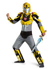 Bumblebee Transformers Animated Classic Boys Muscle Halloween Costume - Time Remaining: 1 day 13 hours 7 minutes 11 seconds