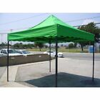 California King Palm Canopy Frame and Flame Retardant Top (Various Color & Size)