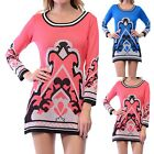 Women's Long Sleeve Scoop Neck Printed Knit Tunic Dress Casual S M L