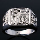 Men Sterling Silver 925 Ring Anniversary Sizes Chinese Word Happiness Design