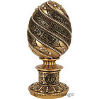 Clear Crystal Studded Intricate Golden Egg Ayatul Kursi Molded Ornament - Moslem