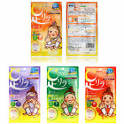 2pcs/1pack Japan Natural Tree Sap Soothing Foot Detox Patch