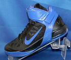 New Mens Nike Air Max Fly By Basketball Shoes - 429545-041