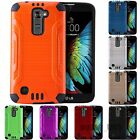 For LG K10 Premier LTE Slim Hybrid Brushed Shockproof Phone Case Cover