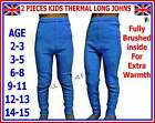 2 BOYS GIRLS KIDS WARM THERMAL UNDERWEAR LONG JOHNS BLUE SKI