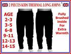 2 BOYS GIRLS KIDS THERMAL WARM  UNDERWEAR LONG JOHNS BLACK