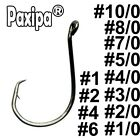 Lot 100 Offset Sport Circle Fishing Hooks High carbon Steel Paxipa Octopus Hooks