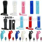 Built in Motion Plus Remote +Nunchuck Controller For Nintendo Wii +Silicone Case