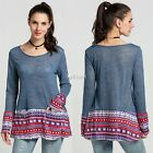 Women Long Sleeve Knitting Print Patchwork Sweaters Loose Casual Basic Tops DZ88
