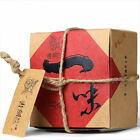 Kungfu Pu'er Tea Bulang Ancient Tree Early Spring Loose Pu-erh 2014 Raw 100g