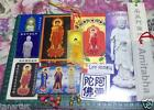 BUDDHA /BUDDHISM AMITABHA CARDS UNUSED GREETING CARDS COLLECTION LOT 100816