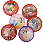 Disney Wall Clock 25cm Round 6 Designs Cars Mickey Minnie Princess Kids Room
