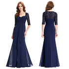 2017 Sleeved Lace Bridesmaid Prom Formal Evening Gown Mother of the Bride Dress