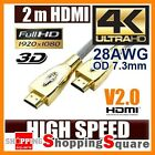 2M Ultra Premium Gold Plated HDMI Cable v2.0 3D High Speed Ethernet 4K Ultra HD