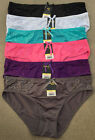 LOT Undie Birthday Gift Plain Smooth See Through Waist S/M/L/XL Bikini Panty