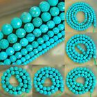 "Faceted Howlite Turquoise Gemstone Round Beads 15.5"" 4mm 6mm 8mm 10mm 12mm 14mm"