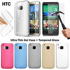 Ultra Thin Shockproof Silicone Gel Case Cover + Tempered Glass For HTC Phones