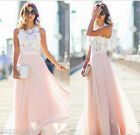 New Spring Summer Women Gorgeous Matching Party Wedding Princess Long Dress