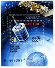 SPACE 1987 WORLD SISTEM RUSSIA USA CANADA FRANCE SARSAT KOSPAS STAMP S/S MNH