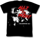 Muhammad Ali Heavy Weight Boxing Champ All I Do Is Win Adult T Shirt