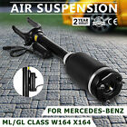 Front AIR SHOCK STRUT FOR MERCEDES W-ADS GL320 GL350 STEADY AIRMATIC ON SALE