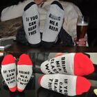 Custom Cotton Socks If You Can Read This Bring Me a Glass of Beer Wine Coffee