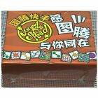 UK Family Jungle Speed Board Game Card Game Party Game for Kid Boy Girl Children