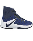 Nike Zoom Clear Out TB Men's Basketball Shoes NIB Navy/White 844372 Size 6