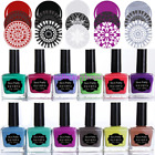 5/6/9/15ml Nail Stamping Polish Image Templates Nail Art Varnish DIY BORN PRETTY