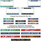 Greek Word Domed License Plate Frame [Silver - Car/Truck]