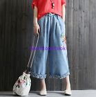 Embroidery Retro Women's Denim Wide Leg Loose Sweet Fashion Trousers Pants Hot