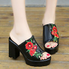 Womens Embroidery Chunky Heel Sandals Slipper Shoes Casual Platform Open Toe sz