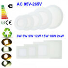 DIMMABLE ULTRA SLIM RECESSED LED CEILING PANEL DOWNLIGHTS SPOT BULB LAMP FIXTURE