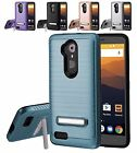 FOR ZTE PHONES METALLIC BRUSHED STAND CASE IMPACT HYBRID SLIM COVER+STYLUS