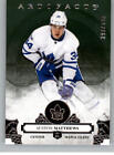 2017-18 Upper Deck Artifacts Hockey Pick From List (Includes Rookies and SP)