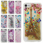 Glitter Bling Dynamic Quicksand Bumper TPU Case Cover for Apple iPod Touch 5 6