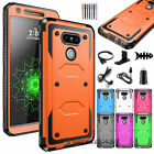 For LG G5 Heavy Duty Slim Impact Hybrid Rugged Rubber Hard Case Protective Cover
