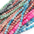 """Wholesale Lot Colorful Agate Frost Matte Round Beads Free Shipping Strand 15"""""""